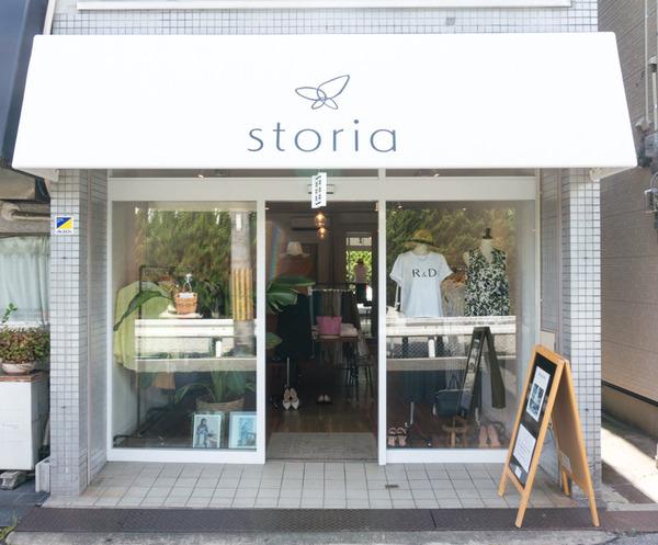 ストーリア-1606082