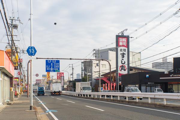 すし丸-1912173