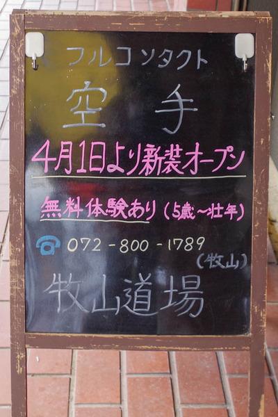 空手-1903131