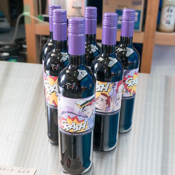 かた男ワイン-4
