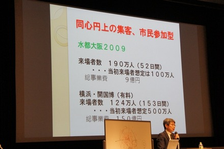 20101120DSC08888