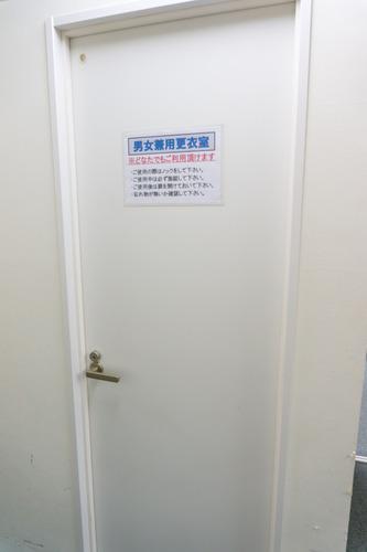 未来ケアカレッジ枚方校-20