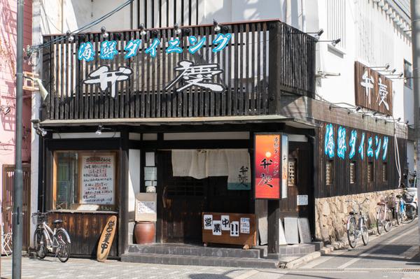20180213海鮮ダイニング弁慶-3