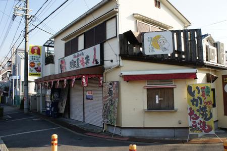 明石屋焼店130112-02