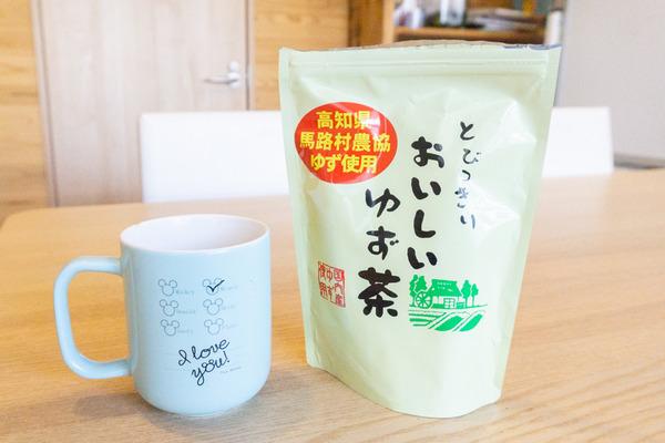 ゆず茶小-1