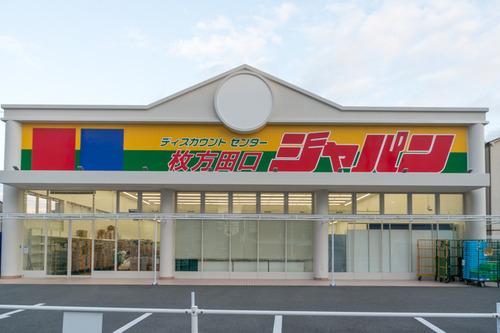ジャパン-1412091