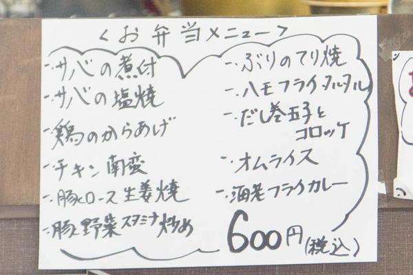 あじ吉食堂-1905212