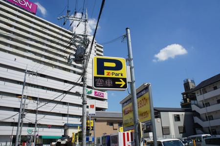 ビオルネ裏駐車場20120817134615