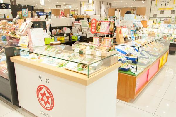 京阪百貨店-214