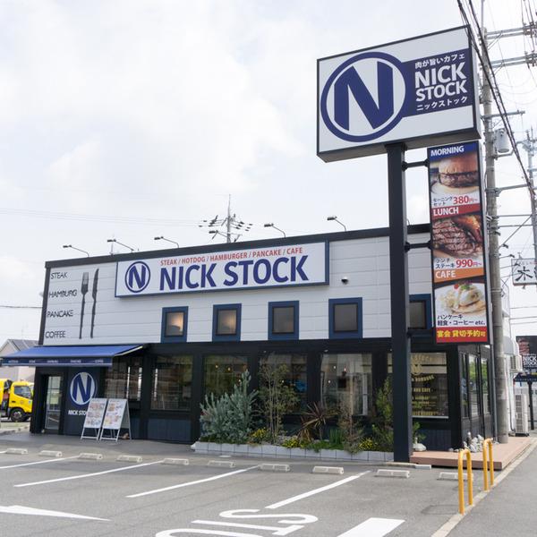 ニックストック-5