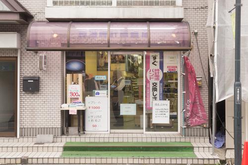 柿沼時計店-1404225