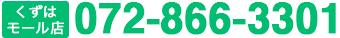 スクリーンショット 2020-04-12 21.30.45