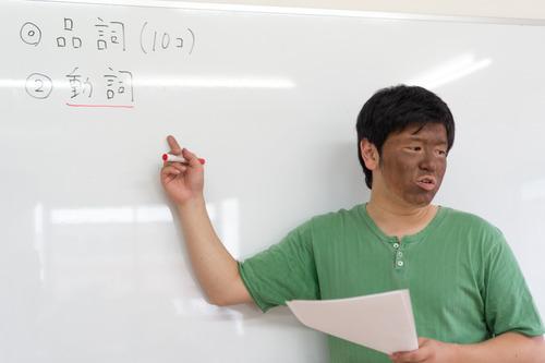 個別指導のレッツ英語短期講座-24