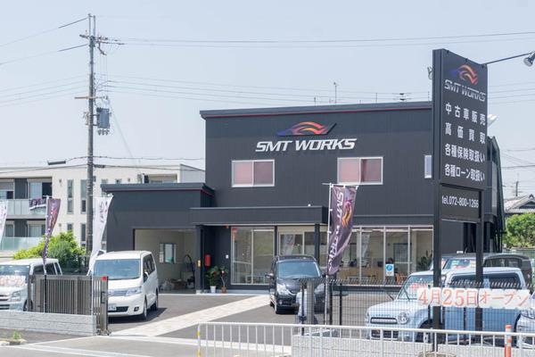 SMT-1705206