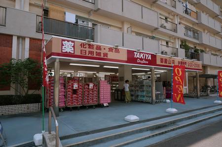 タキヤ130718-01