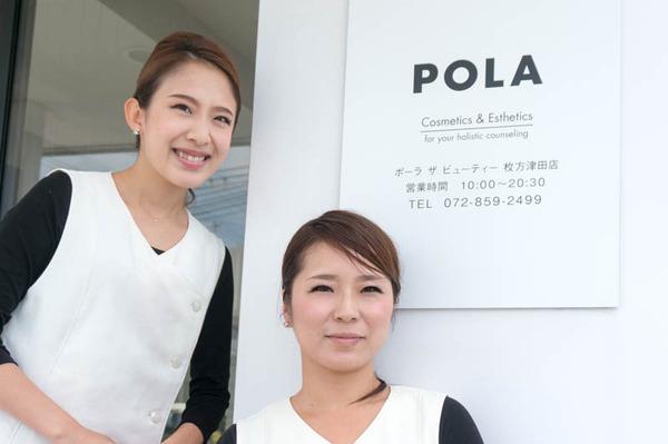 POLA-16101832