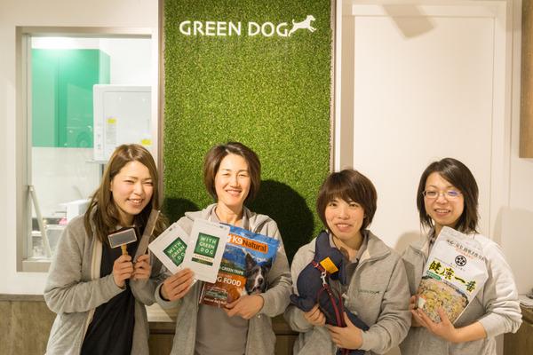 greendog-208