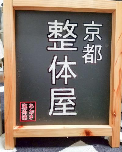 0423けやきマルシェ-29