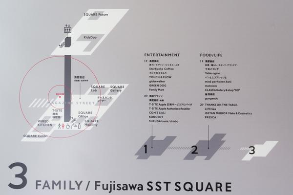 20160224湘南T-SITE-164