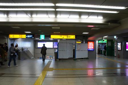 FMひらかた121130-04