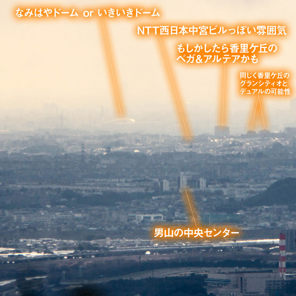 頂上の景色-1802081