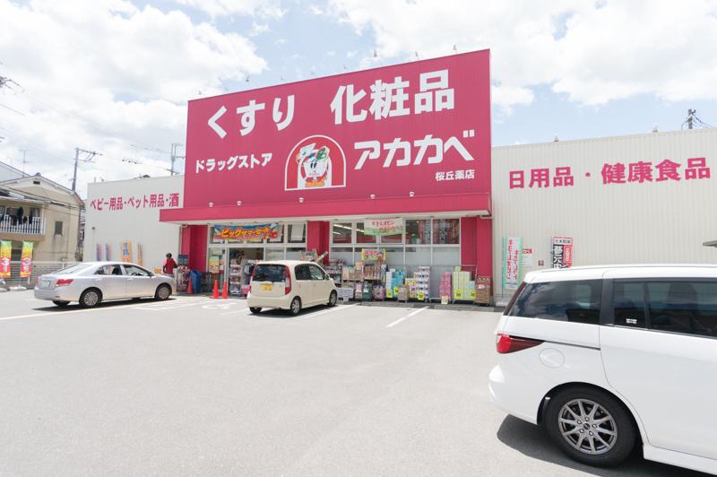 20170604野村工務店(星丘)-41