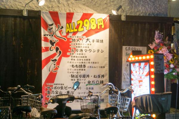 牧野阪-1805083