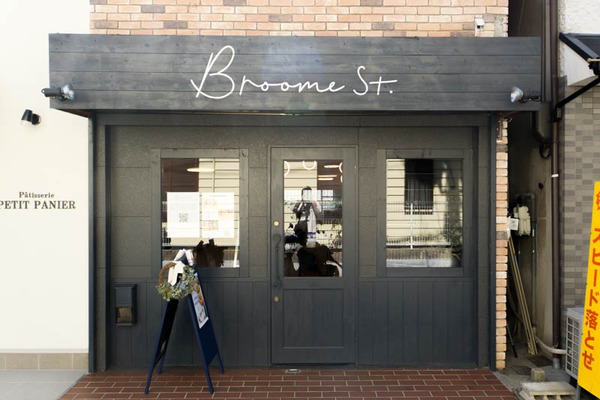 ブルームストリート-1810036