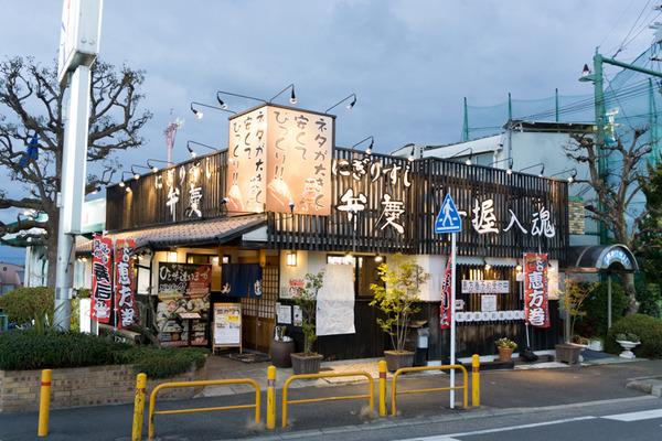 弁慶 東香里本店 寿司-35