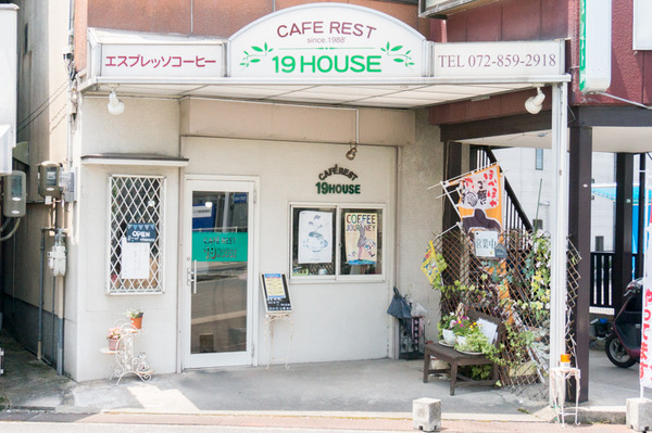 20170526_caferest19house-12