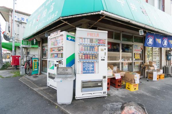 平井米穀店-36