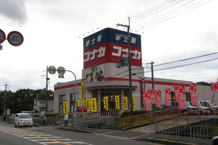 121004コナカ寝屋川東香里09