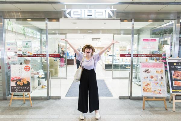 京阪百貨店-95