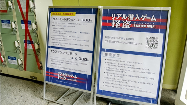 ひらパー-2006196