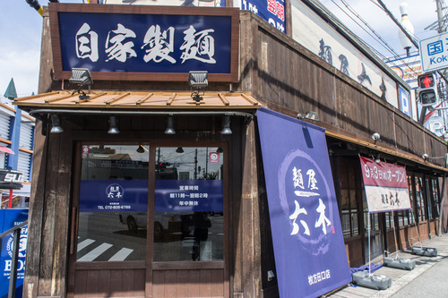 麺屋六木-1409021