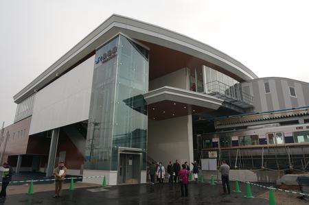 長尾駅内覧会130202-07