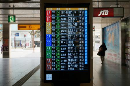 樟葉駅バスモニター130129-18