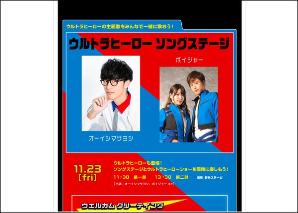 スクリーンショット 2018-10-05 14.14.56