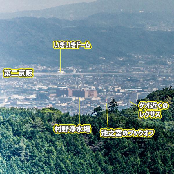景色-17061510