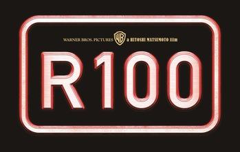 JP-Pub logocolor2-R100