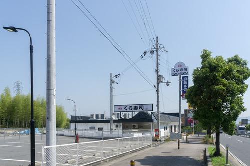 くら寿司-15052004