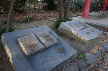 伝王仁墓130125-03