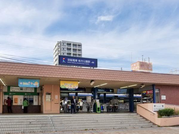 枚方公園駅-18102231