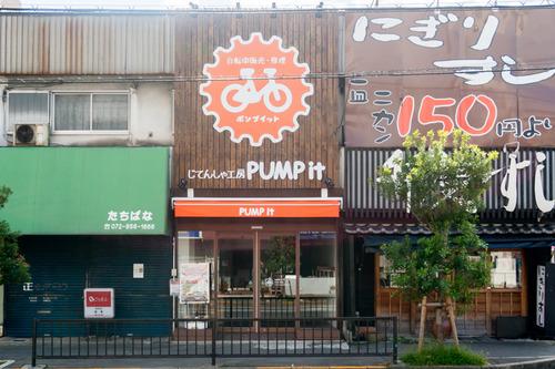 PUMPIT-1410142