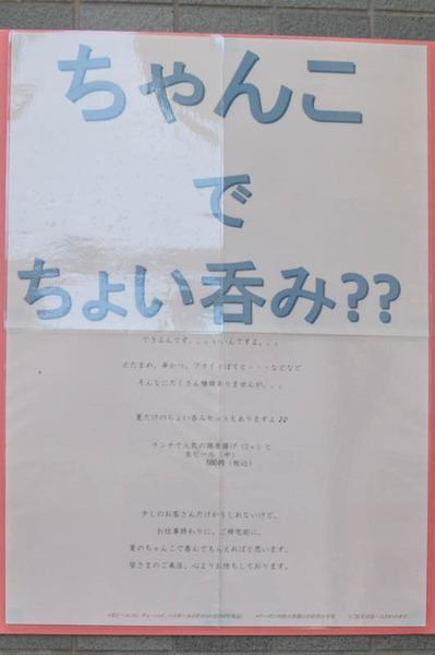 ぶどう-1807311