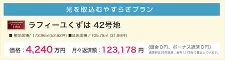 head_r_kuzuha_42