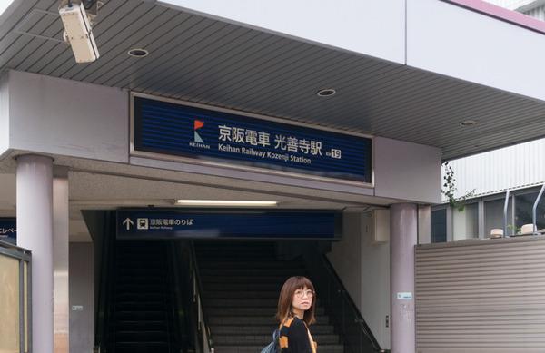 光善寺周辺とファインシティ-1-3