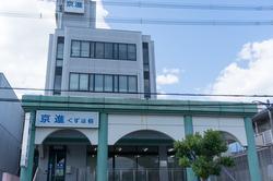 船橋本町2-66
