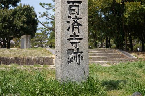 百済寺跡-1