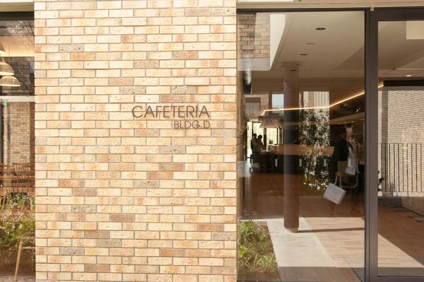 カフェテリア-1803291